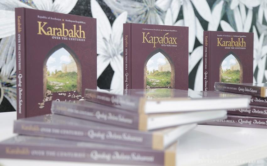 Qarabağ əsrlərin salnaməsi kitabının təqdimat mərasimi keçirilib