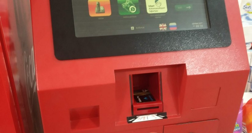 В Сиязани похитили платежный терминал