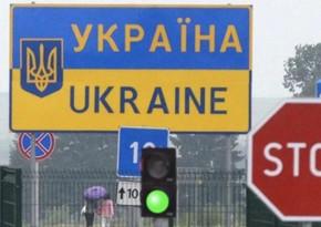 Украина ужесточила правила пересечения границы