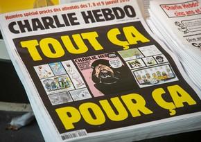 Журналисты Charlie Hebdo пожаловались на блокировку в Instagram