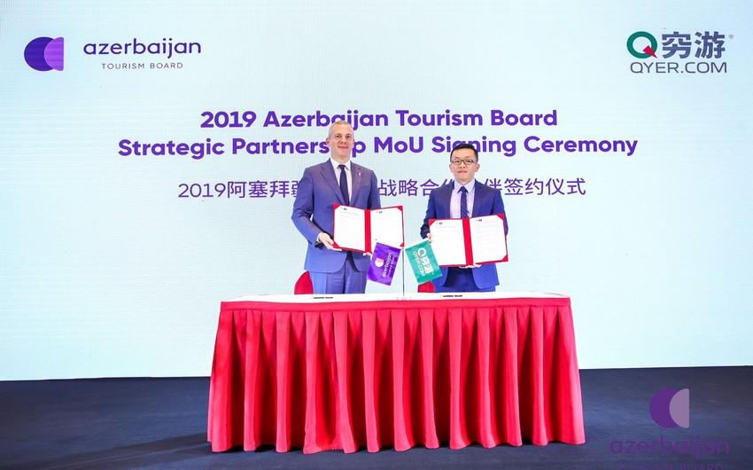 Азербайджанское бюро по туризму будет сотрудничать с двумя онлайн-платформами Китая