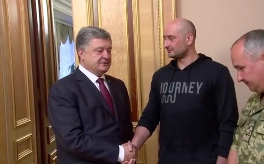 Порошенко встретился с считавшимся убитым российским журналистом Аркадием Бабченко