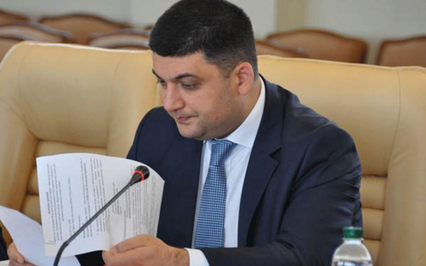 Cпикер Рады Украины официально объявил о распаде коалиции