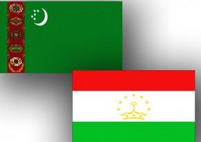 Утвержден состав Совместной туркмено-таджикской межправительственной комиссии