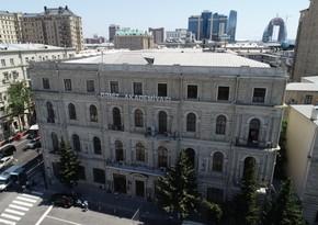 Azərbaycan Dövlət Dəniz Akademiyası müəllim axtarır