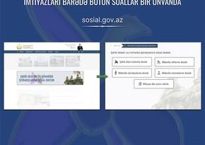На сайте Минтруда создан спецраздел о правах и льготах семей шехидов и участников войны