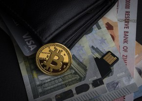 Cost of bitcoin exceeds psychological level of $16 thousand