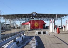 Кыргызстан открывает границы для граждан Азербайджана