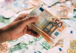 Курсы валют Центрального банка Азербайджана (29.04.2021)