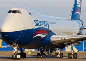 Silk Way Airlines совершил первый грузовой рейс из Баку в Джибути