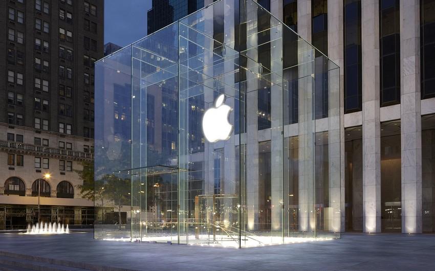 Apple's market value exceeds $ 2 trillion