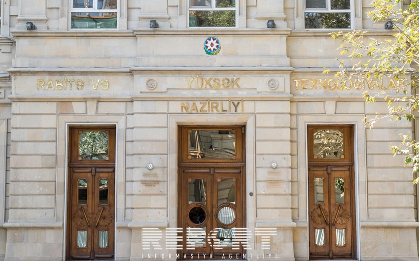 Правительство утвердило состав коллегии министерства связи и высоких технологий - СПИСОК
