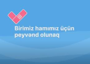 İcbari Tibbi Sığorta üzrə Dövlət Agentliyi vaksinasiyanın təşviqi ilə bağlı videoçarx yayımlayıb