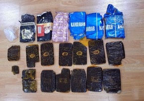 DGK sədri: Ötən il 1,5 ton narkotik maddə qanunsuz dövriyyədən götürülüb