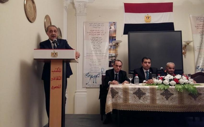 В Баку прошло мероприятие на тему Азербайджан - образец толерантности