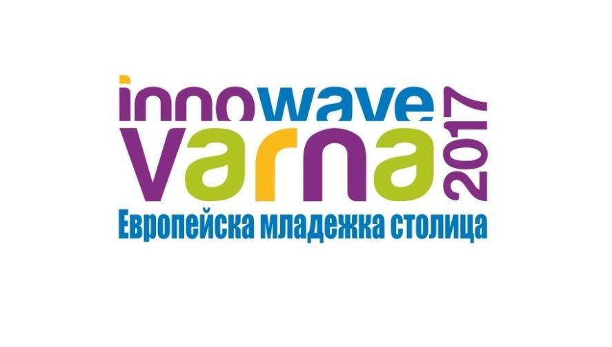Varna city library opens Nizami Ganjavi corner