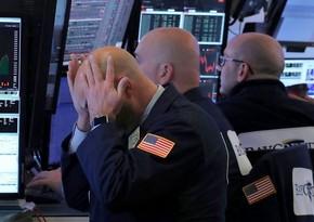 Американские индексы снизились на фоне заявлений ФРС