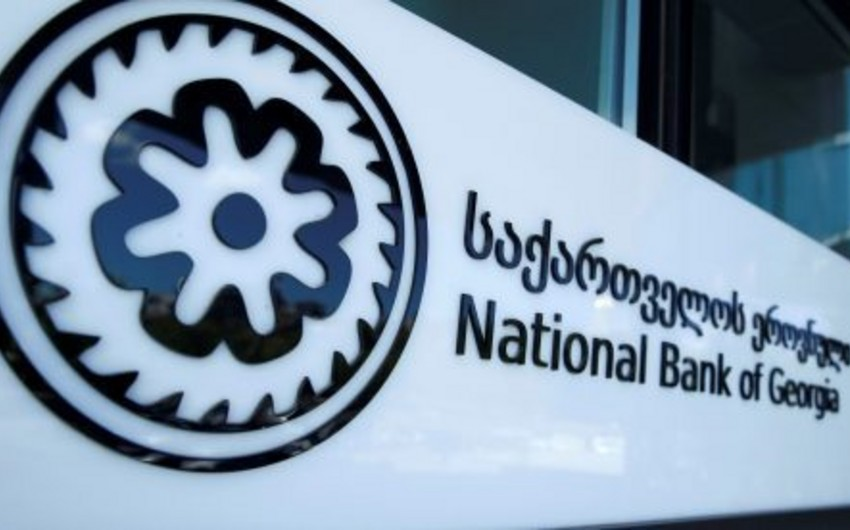 National Bank of Georgia raises interest rate