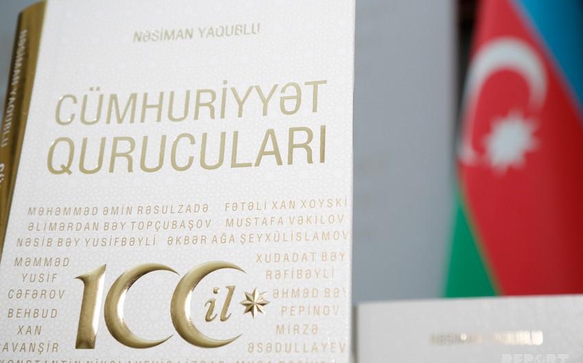 BP Azərbaycan Xalq Cümhuriyyətinin qurucularına həsr edilmiş kitabı təqdim edib