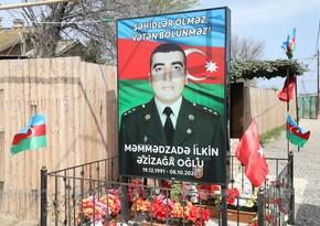 Почтена память шехида Отечественной войны старшего лейтенанта Илькина Мамедзаде