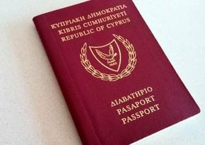 Кипр усложняет процедуру получения гражданства за инвестиции