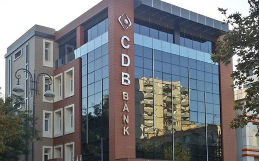 Caspian Development Bank yeni ünvana köçüb
