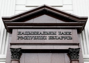 National Bank of Belarus raises discount rate to 8.5%