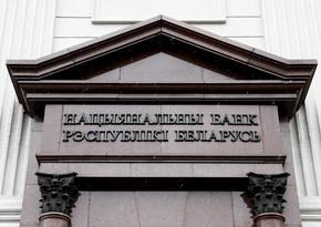 Нацбанк Беларуси повысил учетную ставку до 8,5%