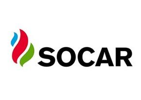 """SOCAR Trading"" ilin treyderi elan edilib"