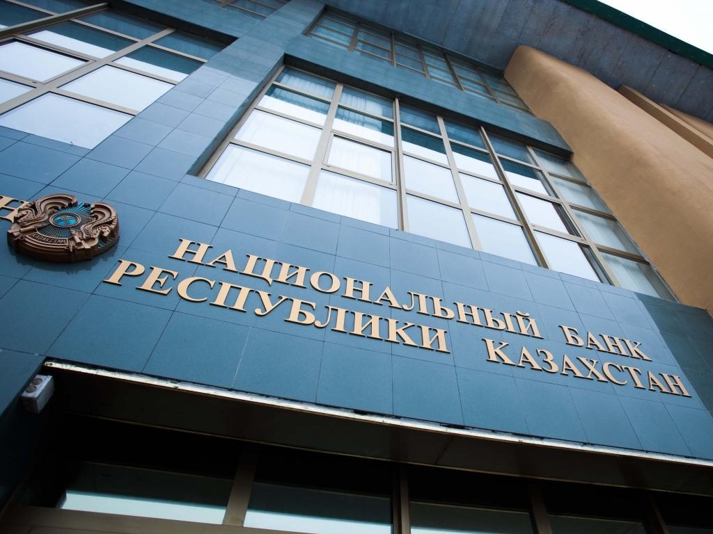 Qazaxıstan Mərkəzi Bankı inflyasiyanın sürətlənməsinin səbəblərini açıqlayıb