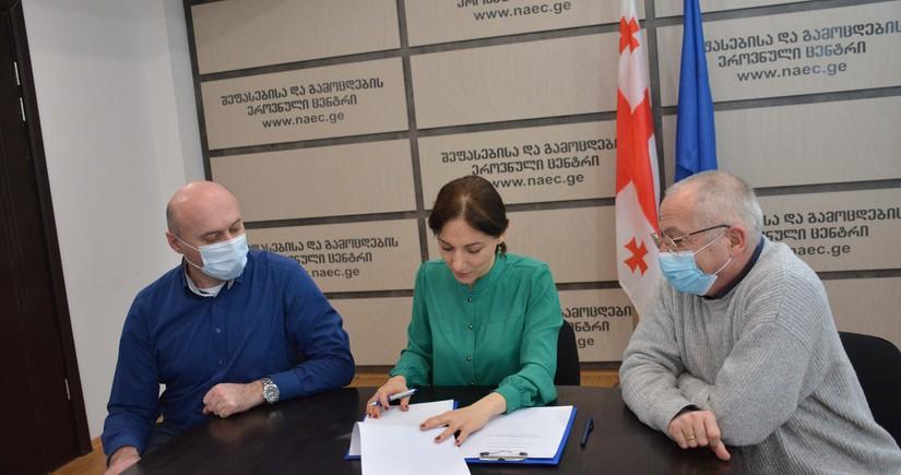 DİM Gürcüstanın Milli Mərkəzi ilə növbəti memorandum imzalayıb