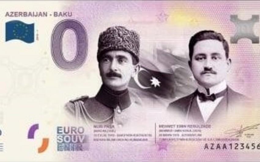 Azərbaycan Mərkəzi Bankı 0 göstərişli avro pul nişanı ilə bağlı sorğu göndərib