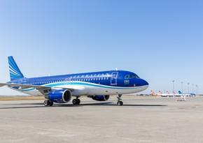 AZAL начинает выполнять специальные рейсы в Берлин