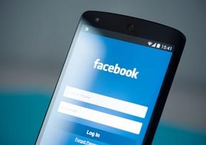 """""""Facebook"""" 6 milyon cərimələndi"""