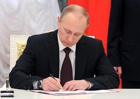 Путин присвоил генеральские звания более 50 сотрудникам силовых структур
