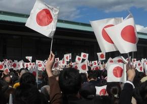 Yaponiyada hakim partiyanın lideri seçkiləri keçiriləcək