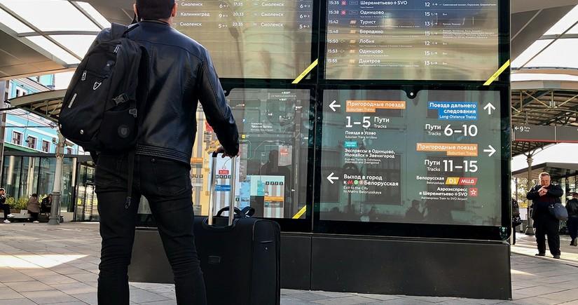 МВД хочет продлить сроки пребывания иностранцев в России до лета