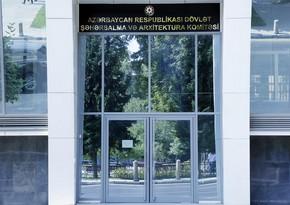 Şəhərsalma və tikinti üzrə vahid informasiya təminatı sistemi yaradılır