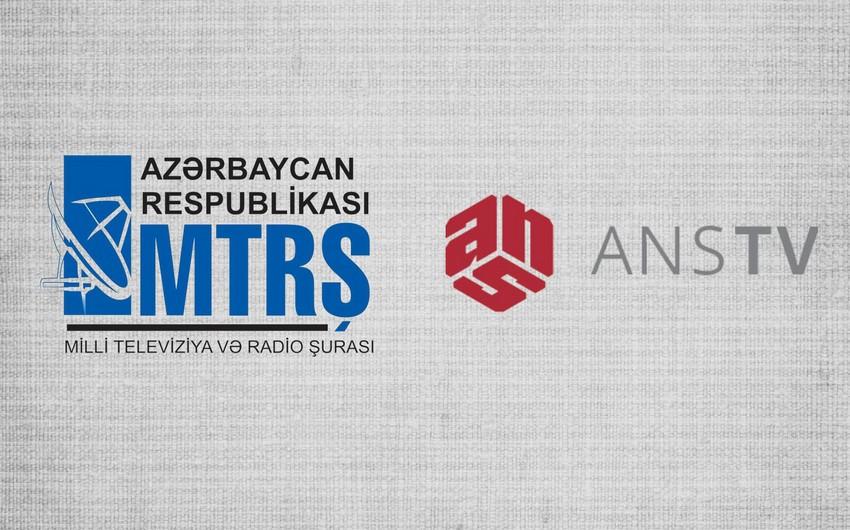 ANS-in MTRŞ-ya qarşı məhkəmə iddiasına baxılıb