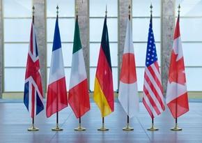 Министры G7 за продление программы облегчения долгового бремени бедных стран