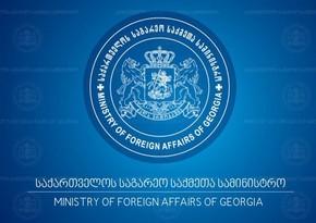 МИДГрузии: Будем укреплять стратегическое партнерство с Азербайджаном