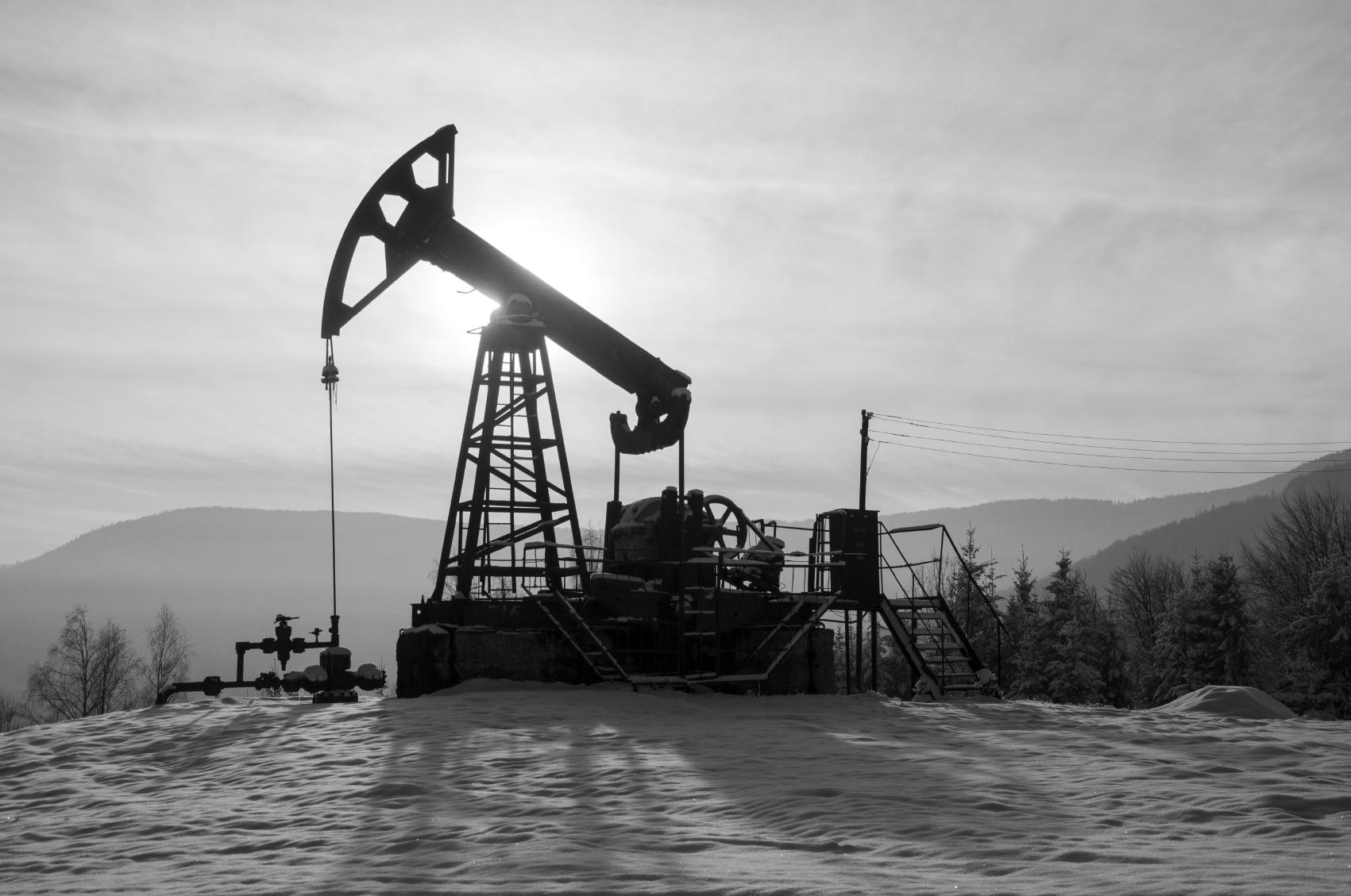 ABŞ-da dünyanın 4-cü ən böyük neft yatağı kəşf edilib