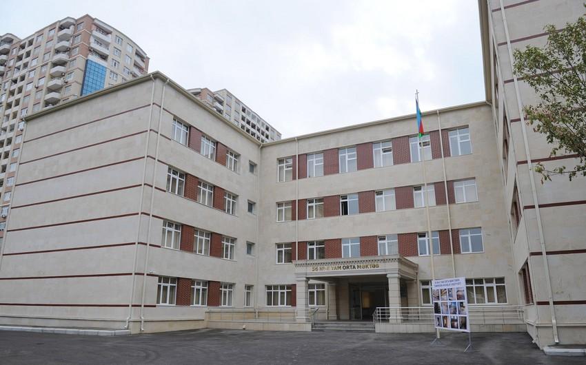 Скончалась директор бакинской школы