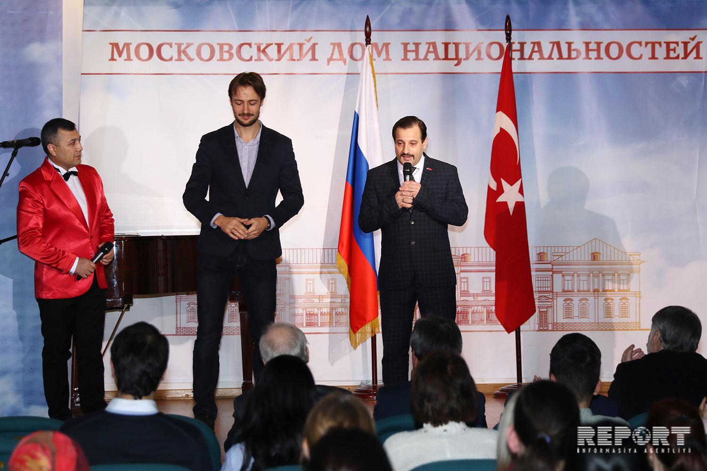 Азербайджанские исполнители приняли участие в концерте русско-турецкой дружбы в Москве