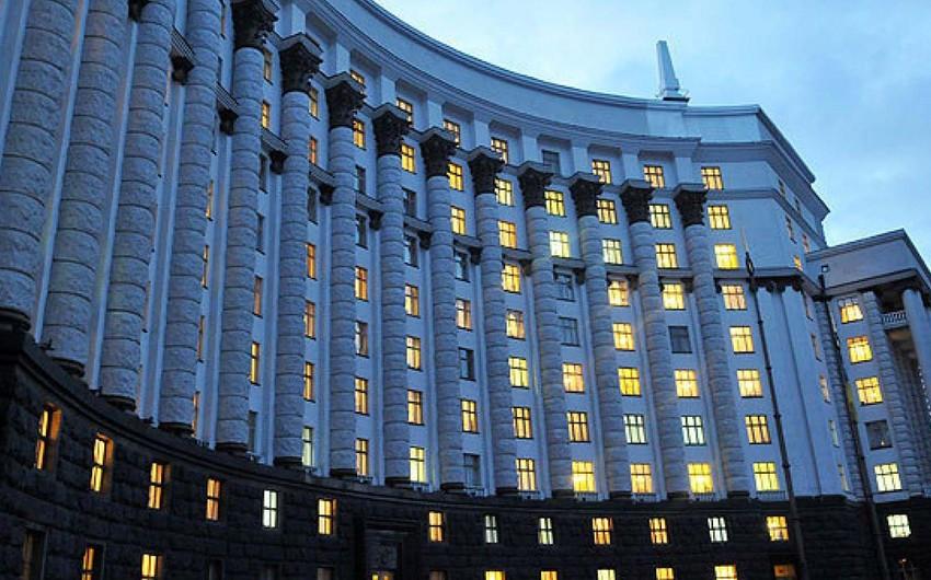 В Киеве состоится встреча в формате ГУАМ