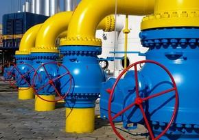 Ukraynada təbii qaz ehtiyatı 28 milyard kubmetrə çatdırıla bilər