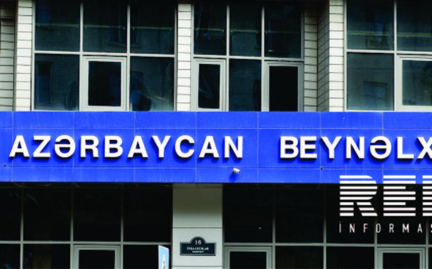Azərbaycan Beynəlxalq Bankı nizamnamə kapitalını artırır