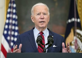 Biden to attend EU online summit for first time