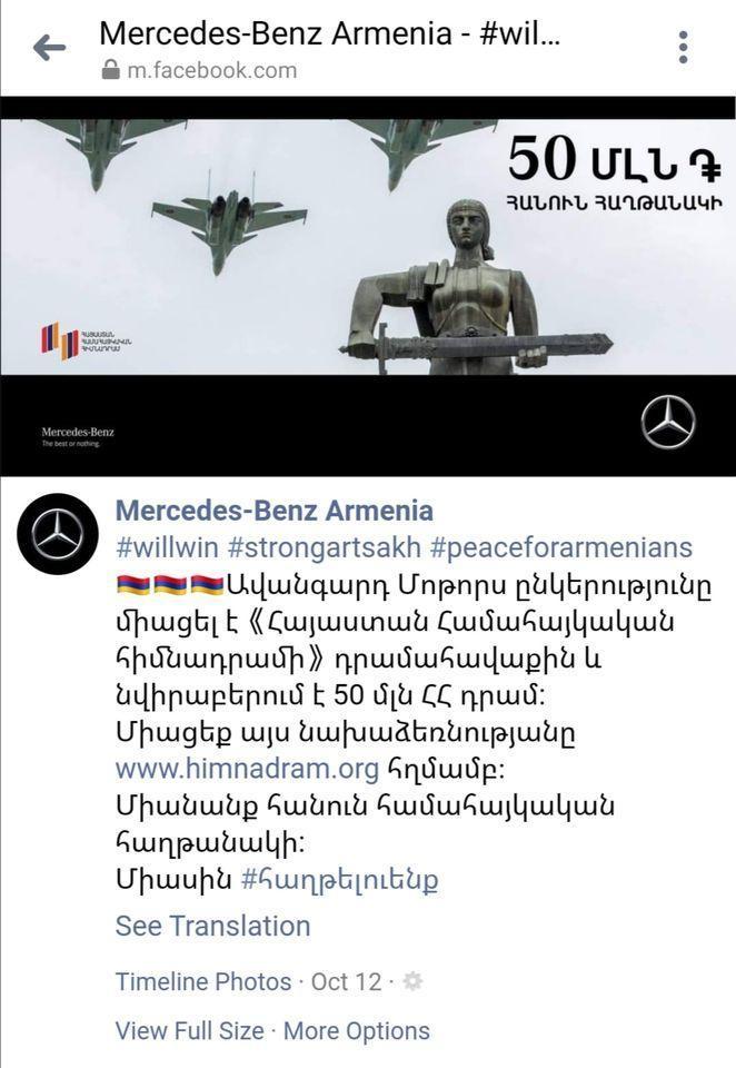"""""""Mercedes"""" şirkəti Qarabağ separatçılarına 100 min dollar ianə etdi (FOTO)"""