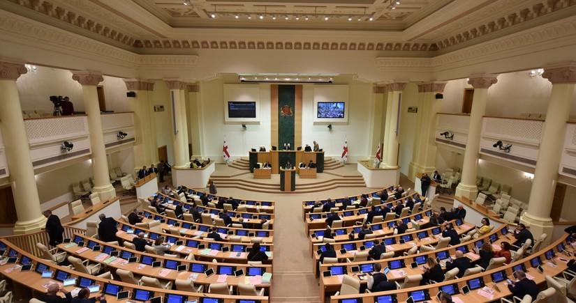 Gürcüstan parlamentində Novruzun milli bayram elan olunması məsələsinə baxılıb
